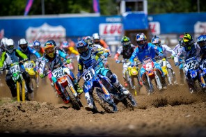 2015 Millville National | Remastered + on board